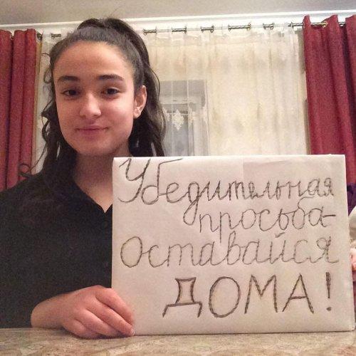 Школьники Хасавюрта запустили флешмоб #ОставайсяДома