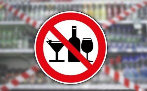 ЗАКОН РЕСПУБЛИКИ ДАГЕСТАН О внесении изменения в статью 2 Закона Республики Дагестан «Об установлений ограничении сфере розничной продажи алкогольной продукции и безалкогольных тонизирующих напитков на территории Республики Дагестан»