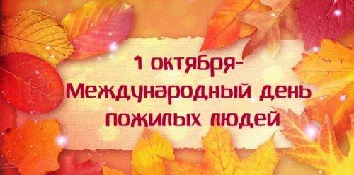 Глава Хасавюрта Корголи Корголиев поздравил с днем пожилых людей