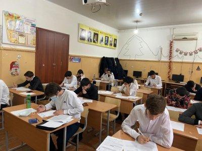 В школах Хасавюрта провели пробный ЕГЭ