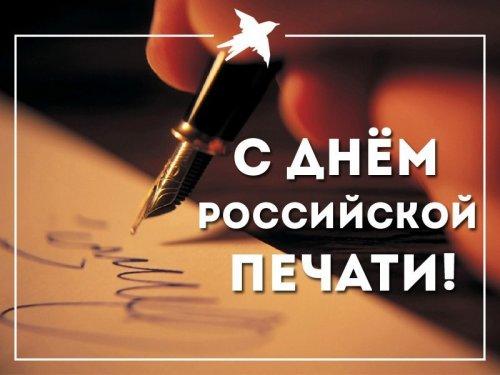 Поздравление главы города Хасавюрт Корголи Корголиева с Днем российской печати