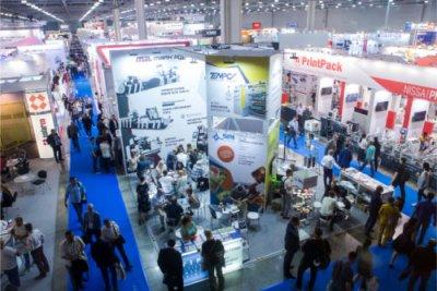25-я международная выставка упаковочной индустрии RosUpack 2021