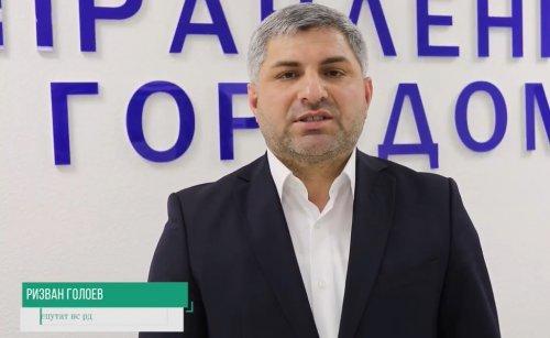 Депутат НС РД Ризван Голоев za.gorodsreda.ru